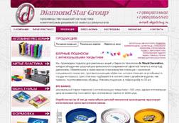 Сайт компании «DSG»