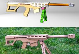Ружьё — детская игрушка